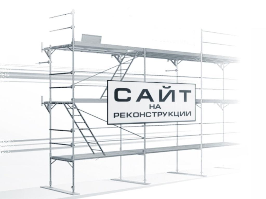 http://shc-kaustik.ru/wp-content/uploads/2017/02/работаем.jpg